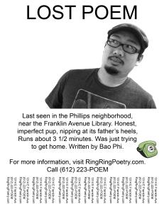 Lost Poem Bao